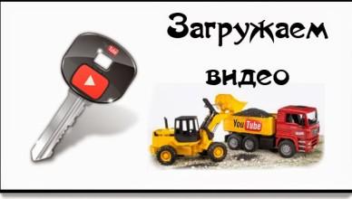 kak-zagruzit-video-aliexpress