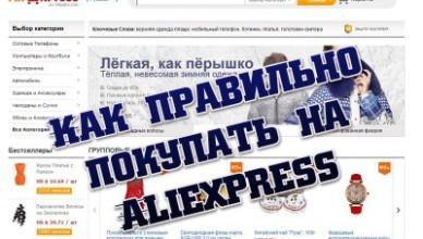 kakzakazataliexpress