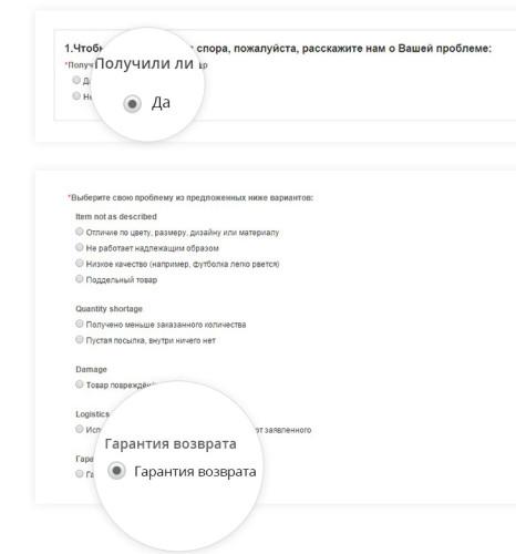moll-na-aliexpress1