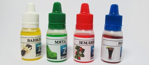Алиэкспресс жидкость для электронных сигарет