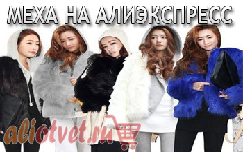 meha-na-aliexpress