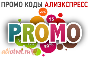 promokody-epn-cashback